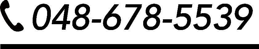 048-678-5539
